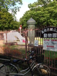 古城公園動物園